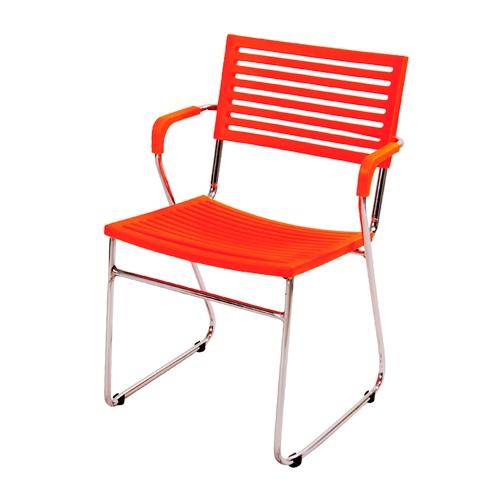 Cadeira New Laranja em Polipropileno e Base em Aço Cromado - 78x53 cm
