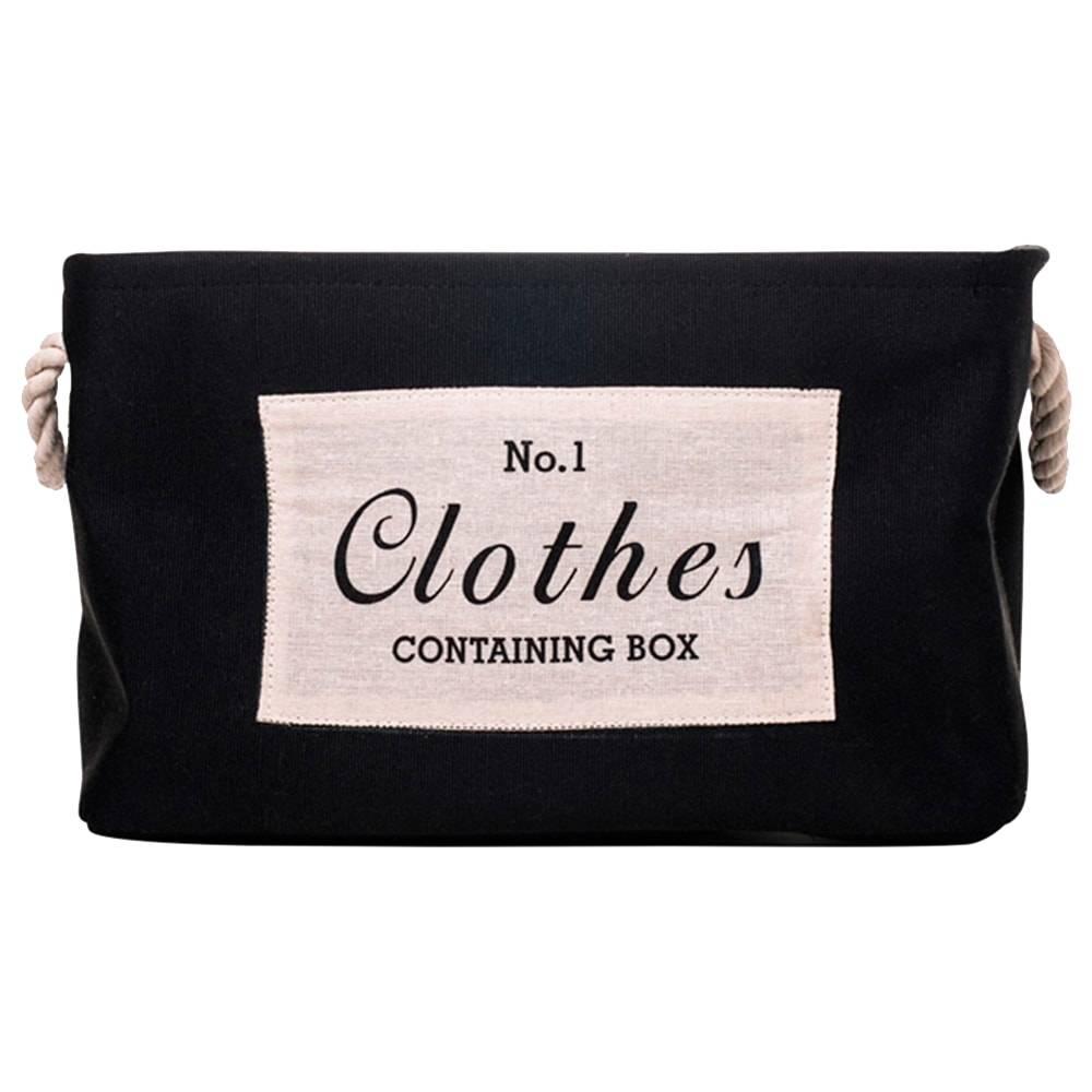 Cesto Organizador Clothes Preto Grande em Tecido -  40x29 cm