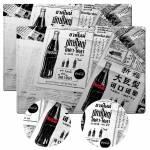 Conjunto 2 Jogos Americanos e 2 Porta-Copos Coca-Cola Jornal em Cortiça - Urban - 40x30 cm