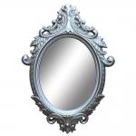 Espelho Dijon Cinza em Vidro - 87x62 cm
