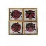 Kit quadros palavras em japonês