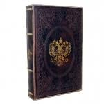 Livro Caixa Antique Golden