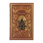 Livro New Golden Aparecida