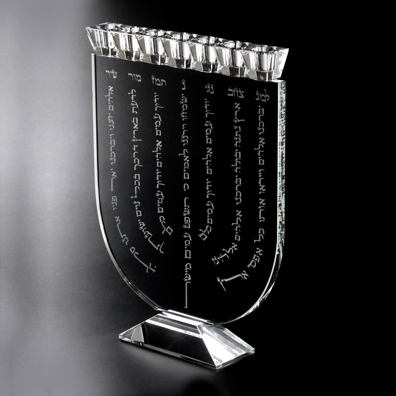 Castiçal Menorah 7 Velas em Cristal - Prestige - 33,5 cm
