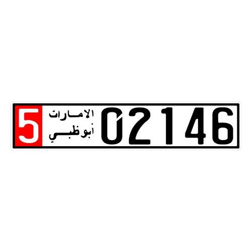 Placa de Carro Decorativa - Em Alto Relevo - Abu Dhabi - Emirados Árabes Unidos - 53x12 cm