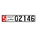 Placa de Carro Decorativa - Em Alto Relevo - Abu Dhabi