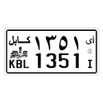 Placa de Carro Decorativa - Alto Relevo - Afeganistão - Ásia