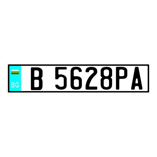 Placa de Carro Decorativa - Em Alto Relevo - Bulgária - Europa - 53x12 cm