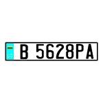 Placa de Carro Decorativa - Alto Relevo - Bulgária - Europa