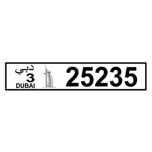 Placa de Carro Decorativa - Em Alto Relevo - Dubai Emirados Árabes Unidos - 53x12 cm
