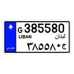 Placa de Carro Decorativa - Em Alto Relevo - Líbano - Ásia