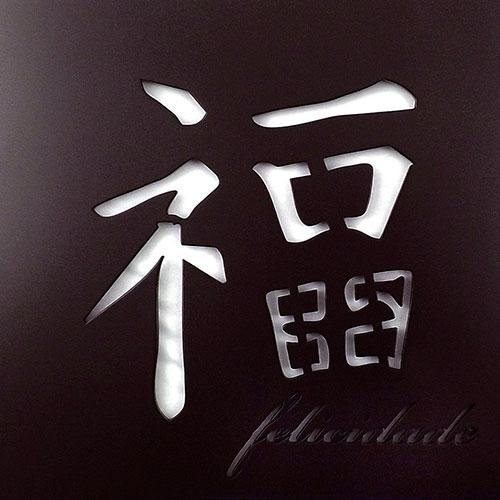 Placa Ideograma - Felicidade - MDF Vazado -  35x35 cm