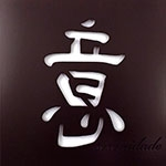 Placa Ideograma - Serenidade
