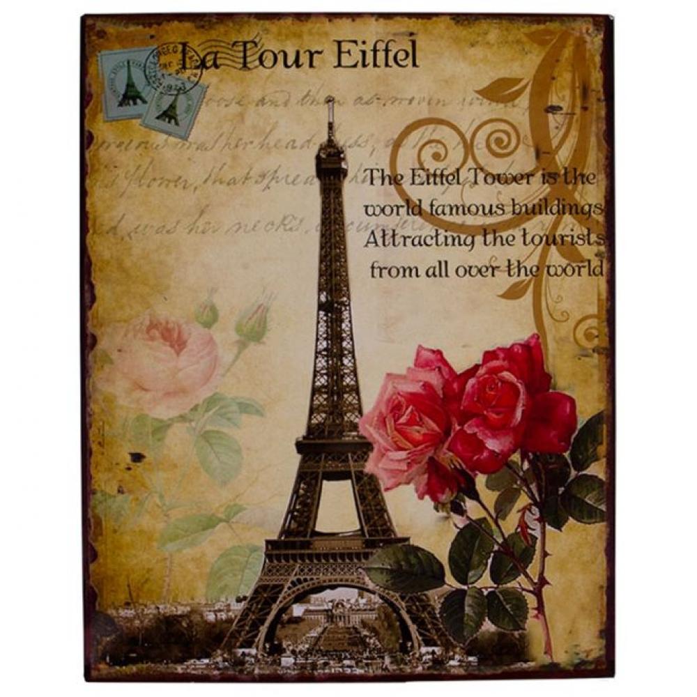 Placa La Tour Eiffel