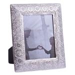Porta-Retrato Bali Grande Prata em Metal - 29x24 cm