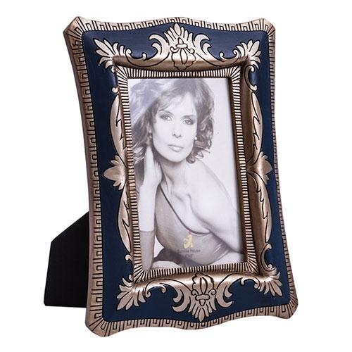 Porta-Retrato Abracadabra Azul e Dourado em Resina - 24x17 cm