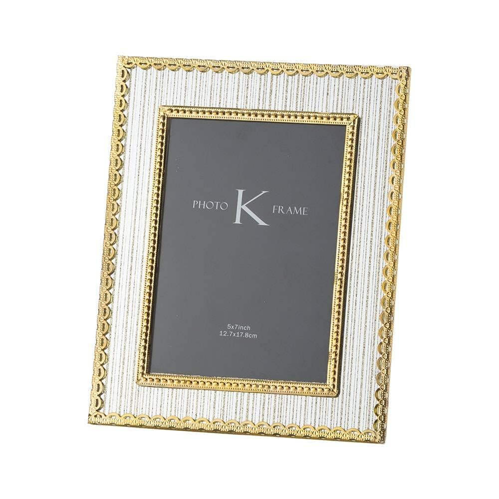 Porta-Retrato Golden em Vidro para Foto 13x18 cm - Lyor Classic - 21x16 cm