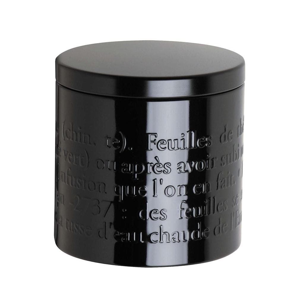 Pote para Café - com Letras em Alto Relevo - Preto em Resina - 15,5x9,5 cm