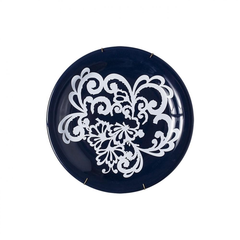 Prato de Parede Royal Blue P