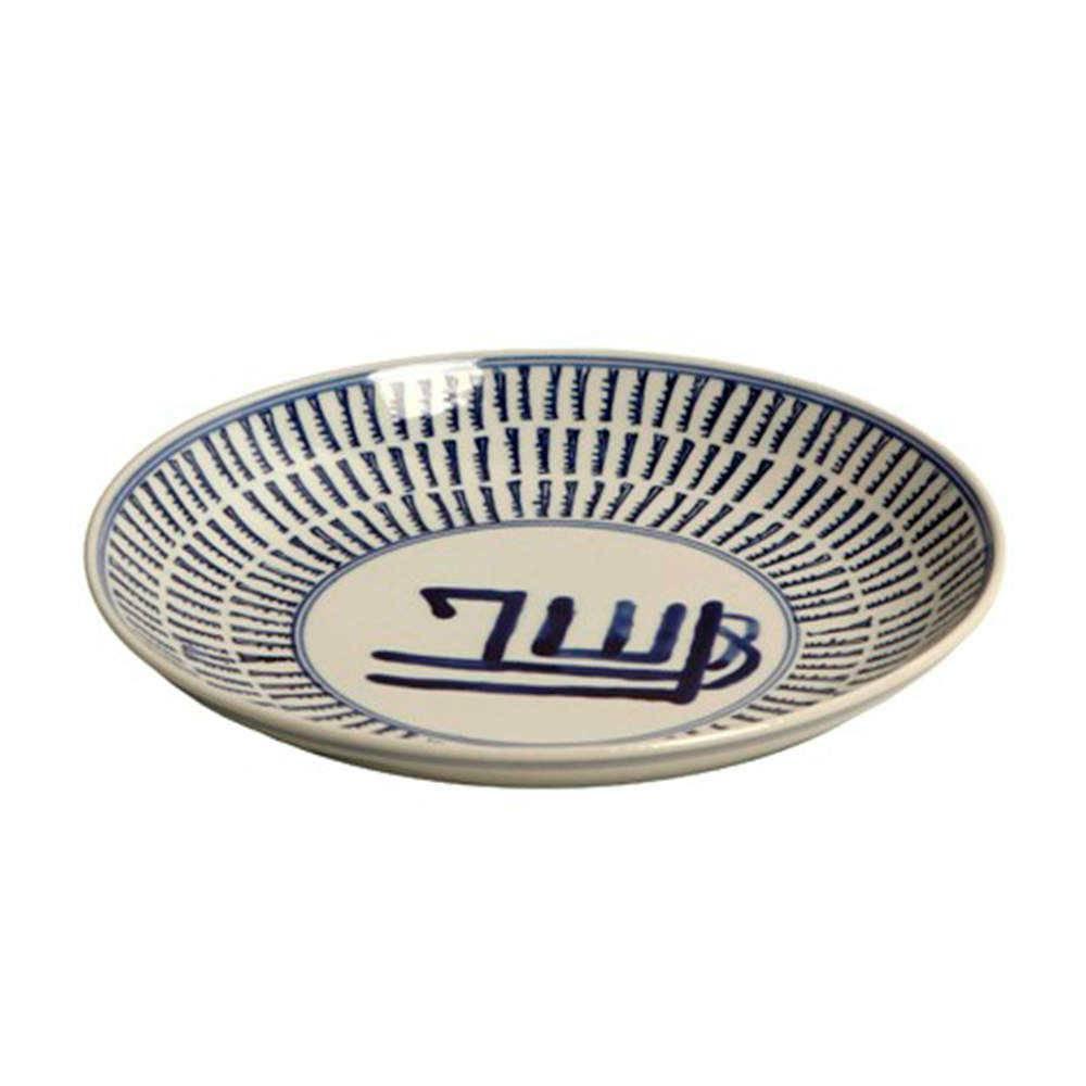 Prato para Sopa Azul e Branco em Porcelana - 23x4 cm