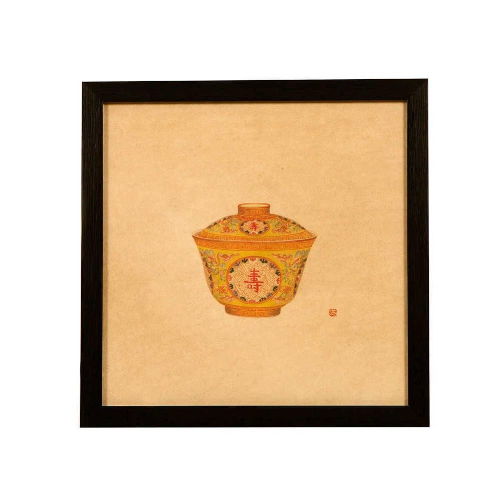Quadro Pote de Porcelana Chinês Amarelo e Laranja em Madeira - 33x33 cm