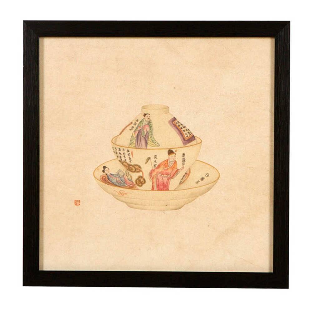 Quadro Pote de Porcelana Chinês em Madeira - 33x33 cm