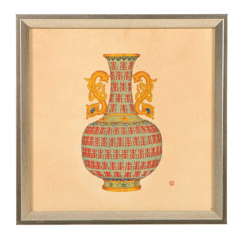 Quadro Vaso de Porcelana com Detalhes Vermelhos em Madeira 33x33 cm