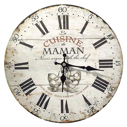 Relógio de Parede Cuisine Maman Oldway - Em MDF - 29 cm
