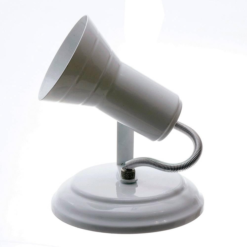 Spot Cone Branco Articulado - de Parede ou Teto - em Alumínio - 16x12 cm