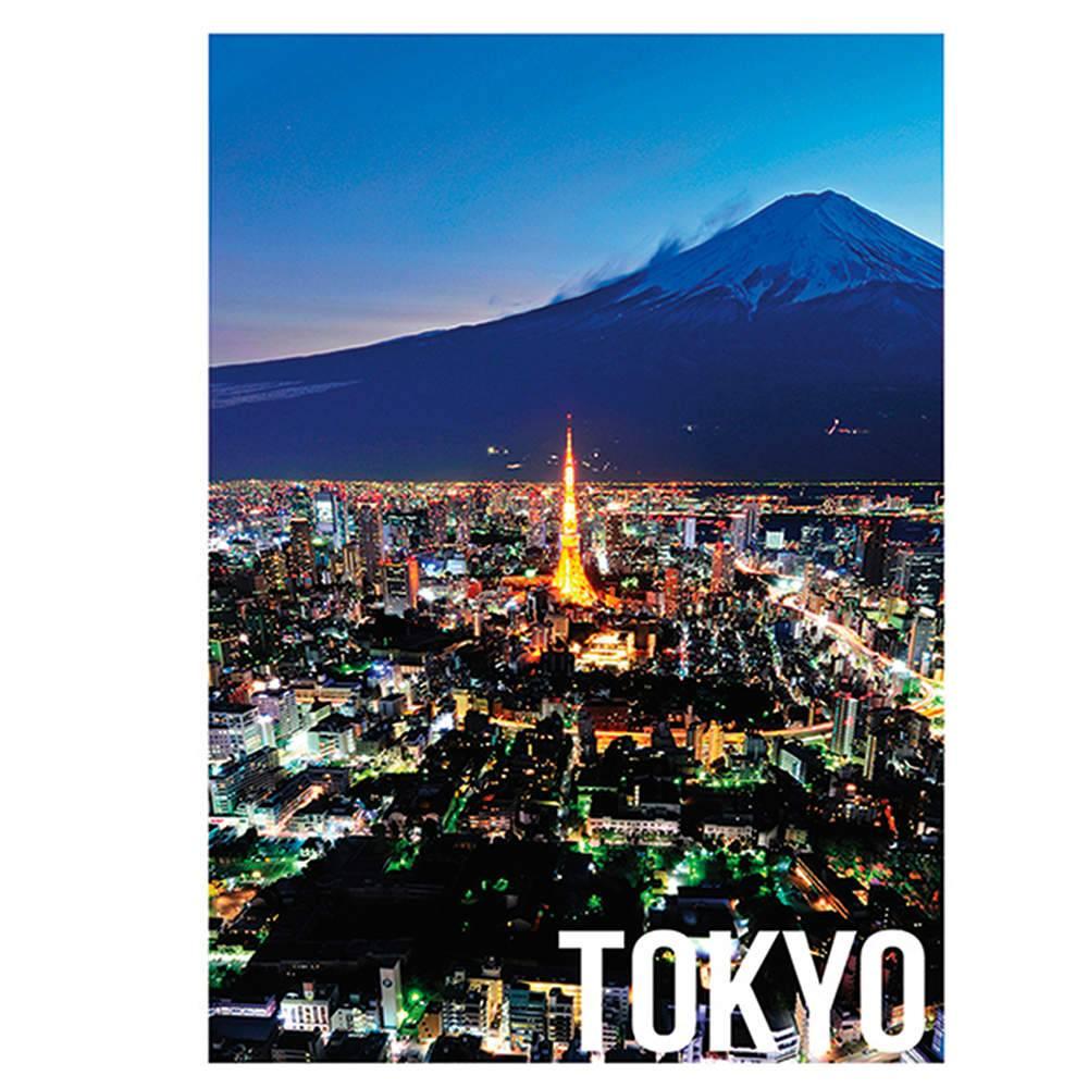 Tela Landscape Tokyo City em MDF - Urban - 70x50 cm