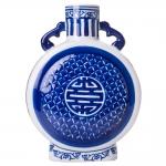 Vaso Estilo Azulejo Português Azul/Branco Grande em Porcelana - 26x19 cm