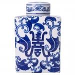 Vaso Decorativo Potiche Portuguesa Azul/Branco Grande em Porcelana - 18x11 cm