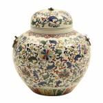 Vaso Folhas Orientais em Porcelana com Alças de Bronze