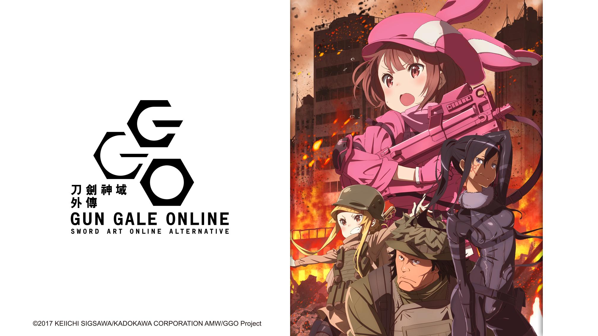 刀劍神域外傳 Gun Gale Online