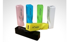 Power bank de 2.600 mah tipo llavero - Groupon