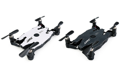 Drone jjrc sol plegable con cámara hd color blanco - Groupon