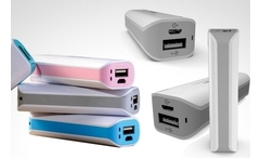 Power bank de 2600 mah en color a elección - Groupon