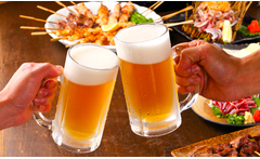 Ohana Bar & Lounge: Tapeo - Groupon