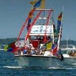 Centennial Imports Fiesta Boat Parade 2021