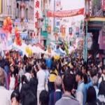 Chinatown Autumn Moon Festival 2020