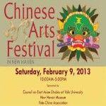 Chinese Arts Festival Lunarfest 2020