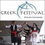 Denver Greek Festival 2022