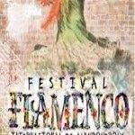 Festival Flamenco Internacional de Albuquerque 2017