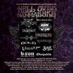 Hell Over Hammaburg 2018
