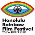 Honolulu Rainbow Film Festival 2018