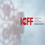 International Chinese Film Festival 2017