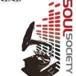 International Soul Society Festival 2019
