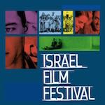 Israel Film Festival 2021