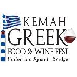 Kemah Greek Food and Wine Fest 2016