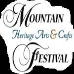 Mountain Heritage Fall Arts and Crafts Festival 2016